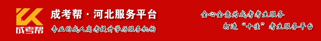 河北bei)扇ren)高考網